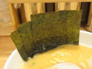 味玉クリーミー醤油豚骨麺@トクベツ。(自由が丘駅)具:海苔