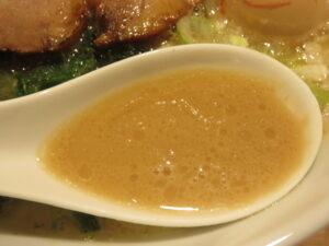 味玉クリーミー醤油豚骨麺@トクベツ。(自由が丘駅)スープ