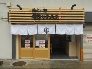 中華そば並@鮨らぁ~麺 釣りきん 本店(神奈川駅)外観