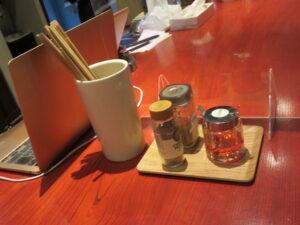 鶏油塩ラーメン@銀座 昊 麻布十番店(麻布十番駅)卓上調味料