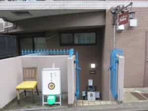 鶏油塩ラーメン@銀座 昊 麻布十番店(麻布十番駅)外観