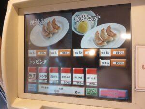 笠岡らーめん(醤油・並盛)@TAKETONBO(築地駅)券売機:サイドメニュー