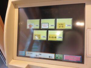 笠岡らーめん(醤油・並盛)@TAKETONBO(築地駅)券売機:ドリンク