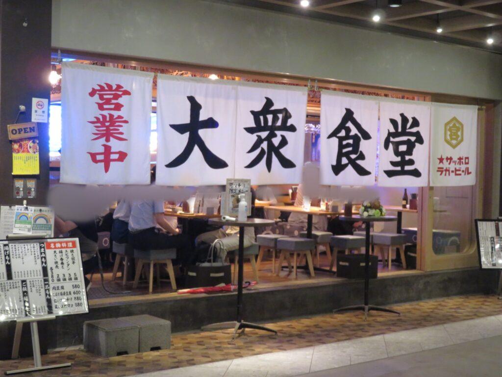 韮麻婆麺@大衆食堂るんごホール(大手町駅)外観2