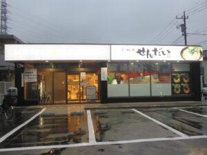 とんこつ醤油(太麺・並)@らーめん家 せんだい 町田店(町田駅)外観