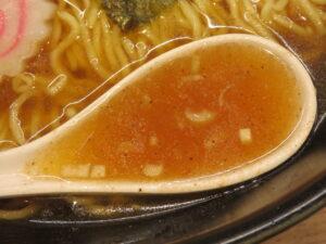 魚介中華そば(小盛)@麺や 独歩(中神駅)スープ