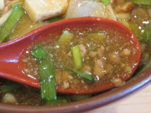 雷々麺@あたりや食堂 谷中店(根津駅)スープ