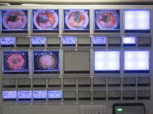 醤油らぁ麺@支那そばや 東京ラーメンストリート店(東京駅)券売機