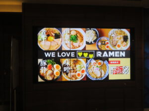 醤油らぁ麺@支那そばや 東京ラーメンストリート店(東京駅)東京ラーメンストリート