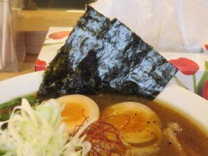 特製スパイス煮干しラーメン@スパイスラーメン やるき(新中野駅)具:海苔