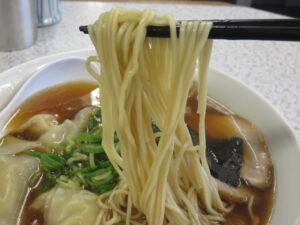 ワンタンめん@支那そばや くぼ田(鶴ヶ峰駅)麺