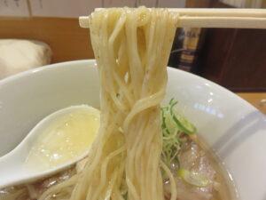 塩らぁ麺~ポルチーニ香る~@らぁ麺 半七(鶴ヶ峰駅)麺
