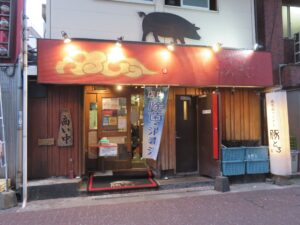 豚とろラーメン(普通)@鹿児島ラーメン 豚とろ 天文館本店(高見馬場駅)外観