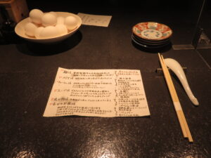 細麺REGULAR(醤油ラーメン)@駄目な隣人 新宿店(西武新宿駅)卓上