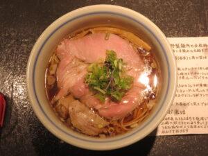 細麺REGULAR(醤油ラーメン)@駄目な隣人 新宿店(西武新宿駅)ビジュアル:トップ