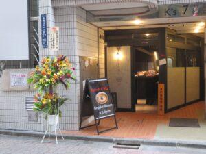 細麺REGULAR(醤油ラーメン)@駄目な隣人 新宿店(西武新宿駅)外観