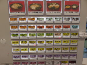 ラーメン@IEKEI_TOKYO 王道家直系(末広町駅)券売機