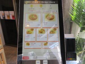 だし麺 塩@だし麺屋 ナミノアヤ(上野毛駅)券売機:メニュー