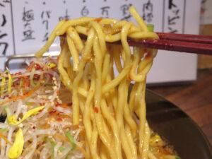 菊花火@麺や 神楽(自由が丘駅)麺