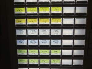 ラーメン 小(麺1玉)@煮干し醤油ラーメン 大勝 松戸店(松戸駅)券売機