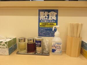 ラーメン 小(麺1玉)@煮干し醤油ラーメン 大勝 松戸店(松戸駅)卓上