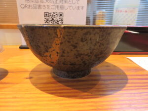 小麦三昧(冷やしらーめん)@らーめん 芝浜(下新田駅)つけめん:ビジュアル:サイド