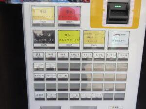 月読とんこつラーメン@とんこつらーめん 月読(明大前駅)券売機