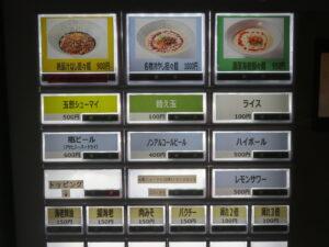 絶品汁なし担々麺@坦々麺 一龍 新富町店(新富町駅)券売機