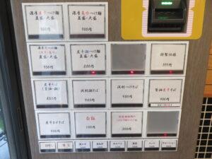 浅利潮そば@千日紅(南阿佐ケ谷駅)券売機