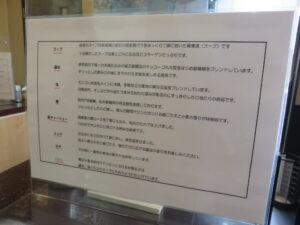 塩らぁめん(味玉)@らぁめん ご恩(浅草橋駅)こだわり