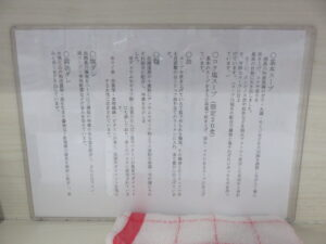 青唐の冷やし麺@麺や 魁星(関内駅)こだわり