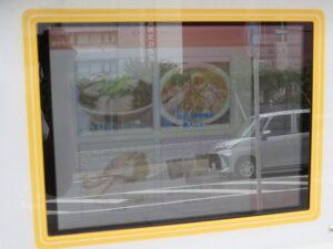 津軽煮干★★BLACK(手打麺)@長尾中華そば 青森駅前店(青森駅)券売機