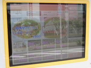津軽煮干★★BLACK(手打麺)@長尾中華そば 青森駅前店(青森駅)券売機:限定・季節限定