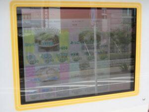 津軽煮干★★BLACK(手打麺)@長尾中華そば 青森駅前店(青森駅)券売機:津軽ラーメン