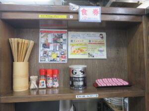 津軽煮干★★BLACK(手打麺)@長尾中華そば 青森駅前店(青森駅)卓上