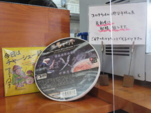 こいくち(中)@中華そば ひらこ屋(津軽新城駅)カップラーメン
