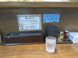 煮干そば@dried sardine brother's(高円寺駅)卓上