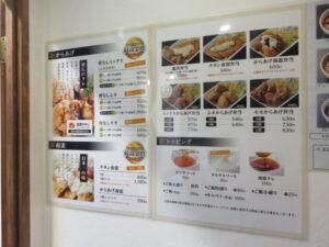 山形赤から味噌ラーメン@肉そば鶏中華 最上川 木場店(木場駅)メニュー:からあげ