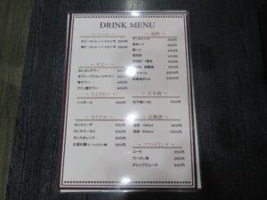 東京下町ラーメン@鶴の恩がえし 銀座店(新富町駅)メニュー:ドリンク