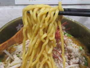 みそカレーらーめん@桜田みそら(大崎広小路駅)麺