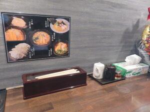 淡麗そば@麺匠 楓太(柏駅)卓上:調味料