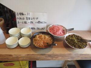 らーめん@麺 松風(松戸駅)トッピングテーブル