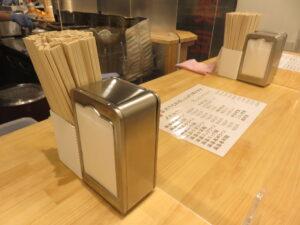 麻婆豆腐麺@IZOBACHI MABO TOFU(都立大学駅)卓上