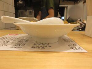 麻婆豆腐麺@IZOBACHI MABO TOFU(都立大学駅)ビジュアル:サイド