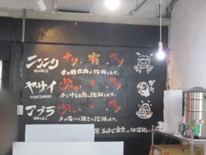 ラーメン@夢を語れ 千葉(京成津田沼駅)無料トッピング