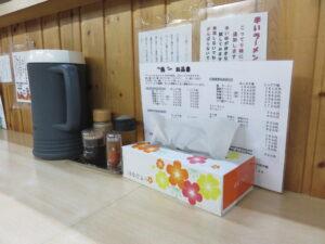 塩ラーメン(あっさり味)(細麺)@らーめん工房 魚一(釧路駅)卓上