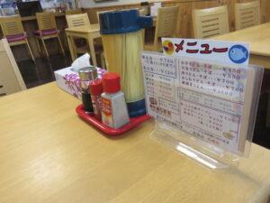 塩ラーメン@ひとしの店(稚内駅)卓上