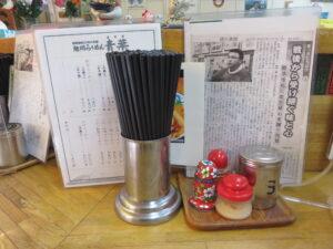 正油らぅめん@旭川らぅめん青葉 本店(旭川駅)卓上:調味料
